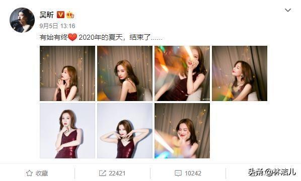 吴昕越来越时髦,穿V领亮片裙好惊艳,刘雯也种草她的同款中V衫