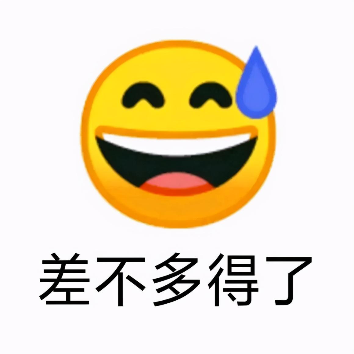 """为什么网友会越来越反感""""流汗黄豆""""?"""