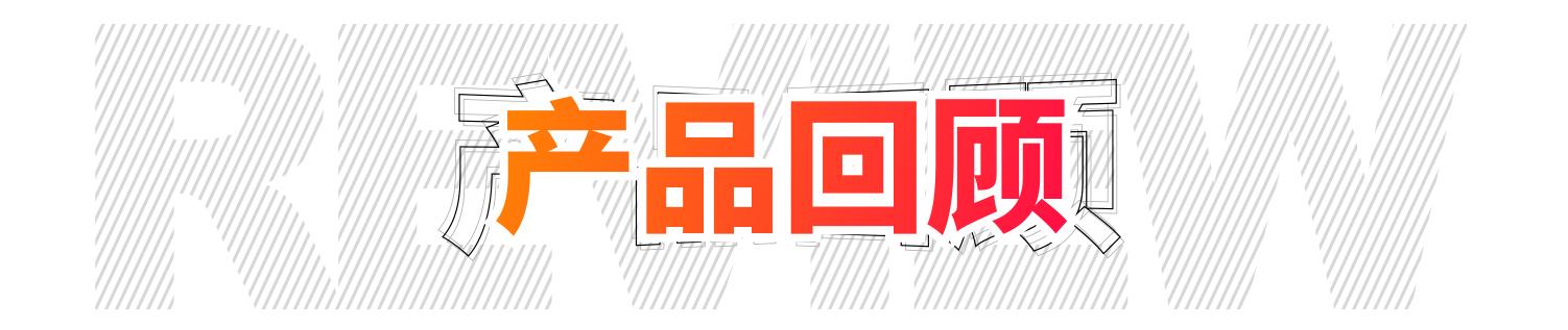 「全新起亚K5购车手册」落地16万!不买都亏?