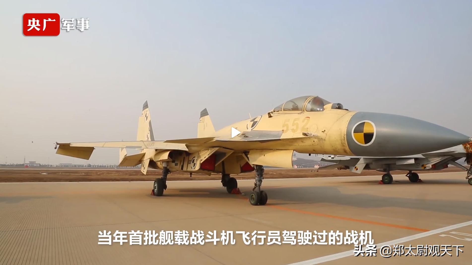 弹射J-15曝光,至少2架!美媒:中方航母计划发展速度惊人