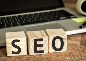 SEO优化:列表页和内容页优化技巧