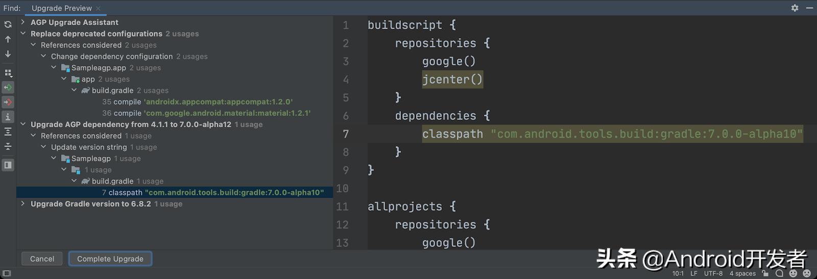 Android Studio 4.2 现已发布