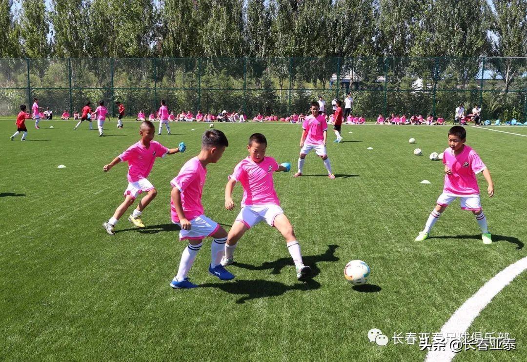 """""""亚泰杯""""邀请赛开战 U16国家队、恒大、鲁能、亚泰以球会友"""