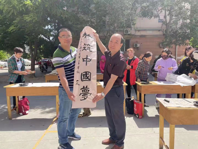 学党史,颂党恩,跟党走,惠工社区开展主题书法活动
