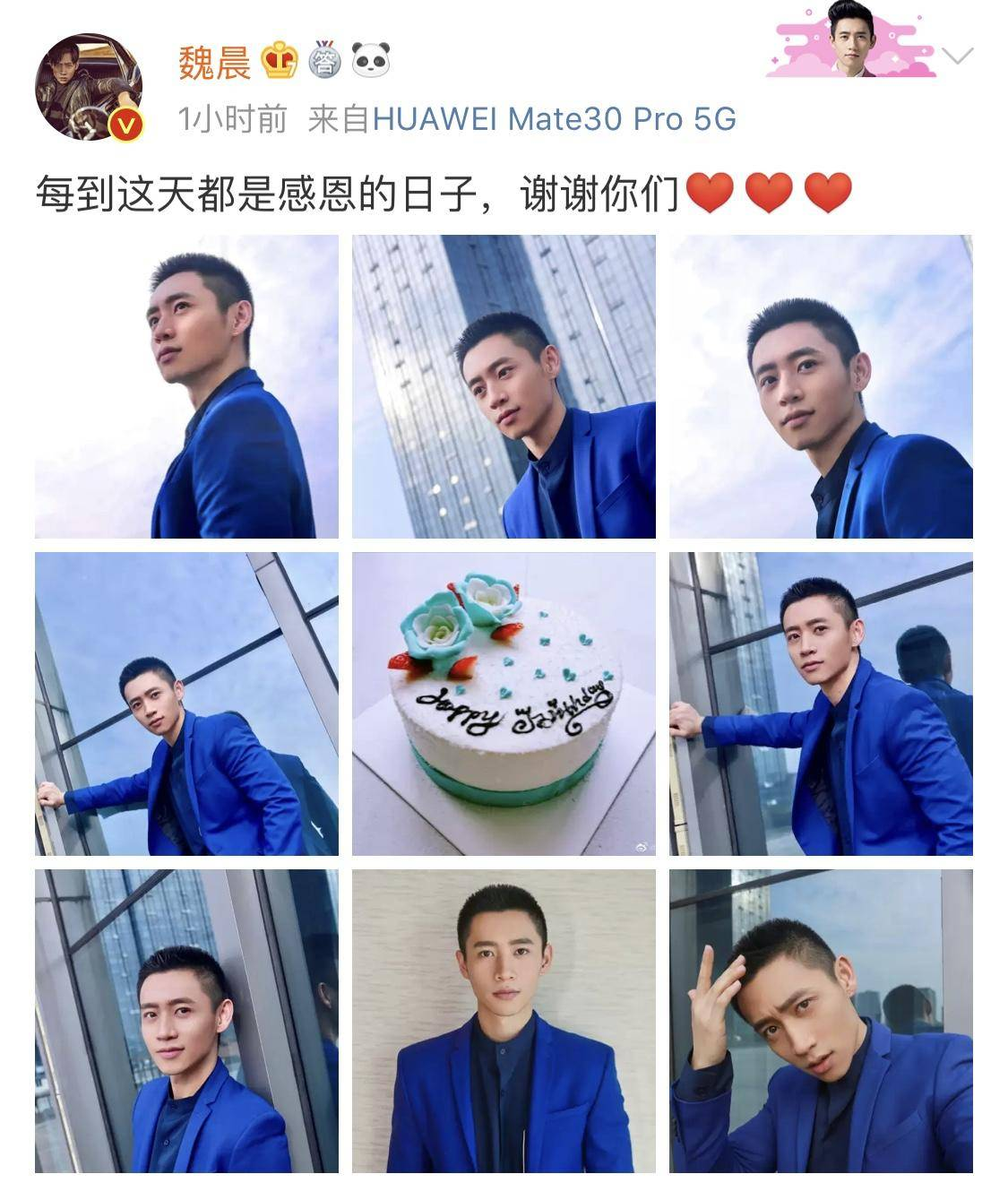 魏晨34岁生日当天晒照感谢粉丝,只字不提女友,遭粉丝催婚催生