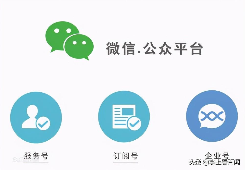 来客推 | 微信公众号怎么做好内容营销,操作思路详解
