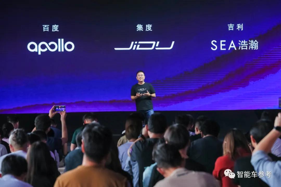 """李彦宏发布百度汽车机器人,让金晨31次""""哇哦"""""""