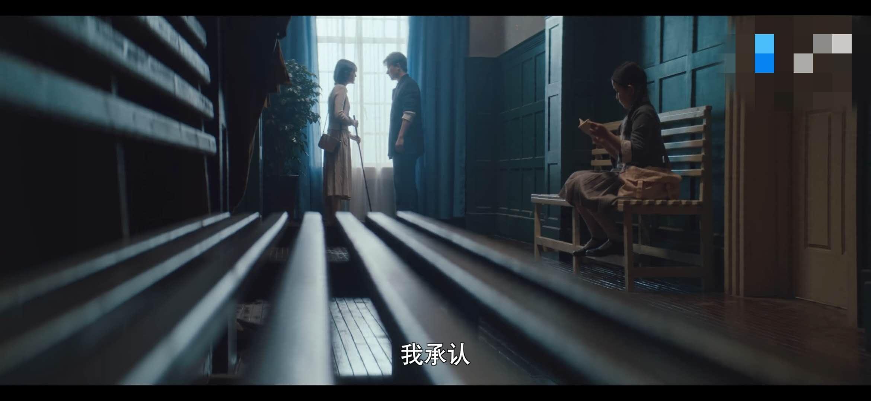 《瞄准》剧情猜想:苏文谦照顾三年的人是水母的妻女殷署长是叛徒