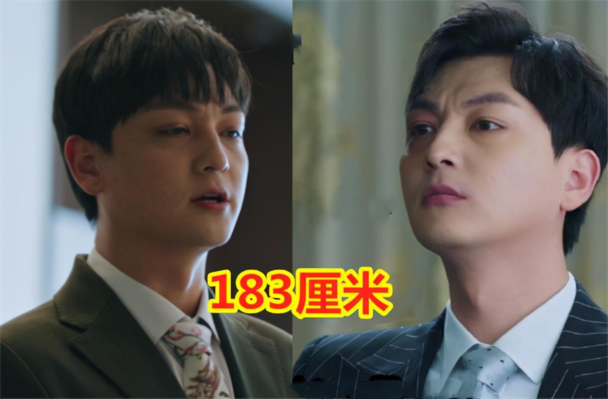 """""""我喜欢你""""演员身高,赵露思161厘米,林雨申很意外"""