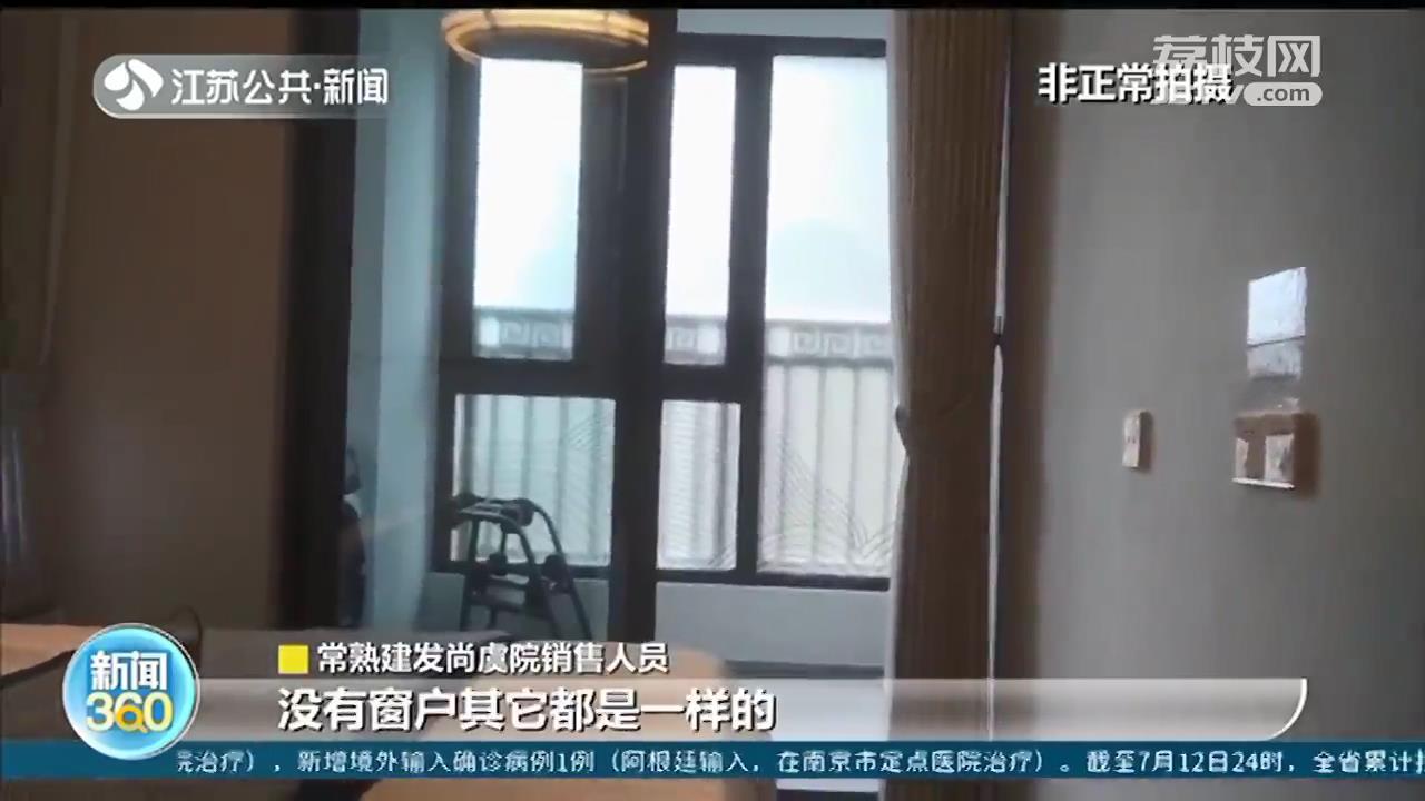 """常熟建发尚虞院:签完购房合同 阳台栏板莫名""""长高""""50厘米"""