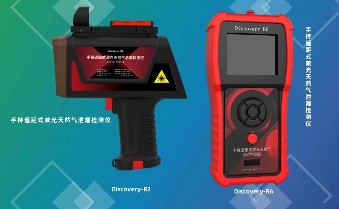 展商秀|管畅科技,燃气PE管道定位检测综合方案服务商