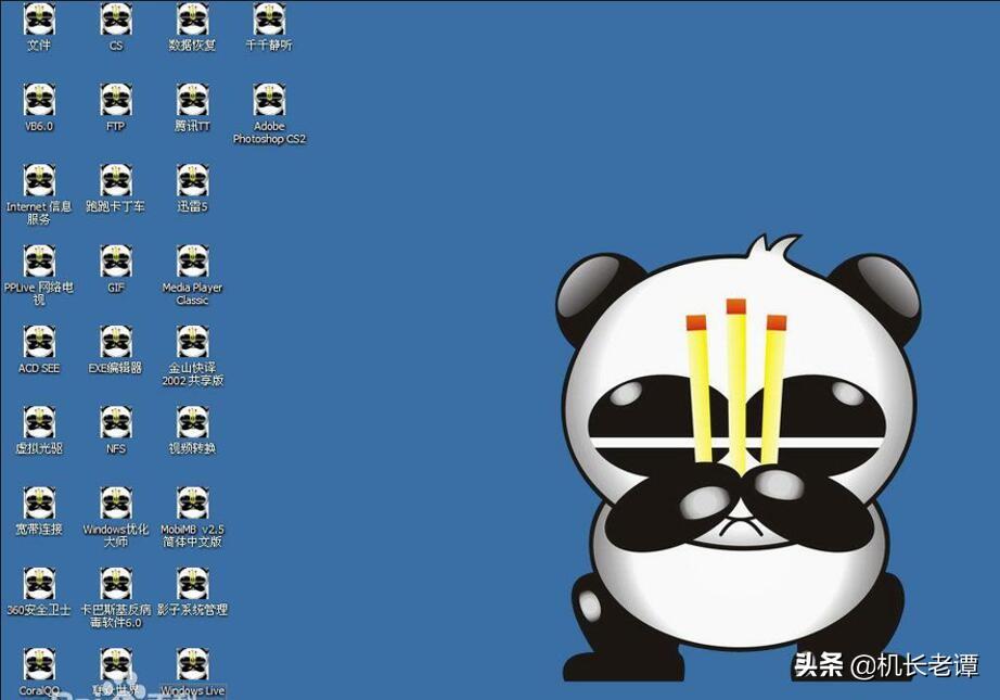 熊猫烧香李俊后来怎么样了,熊猫烧香为啥没人破解