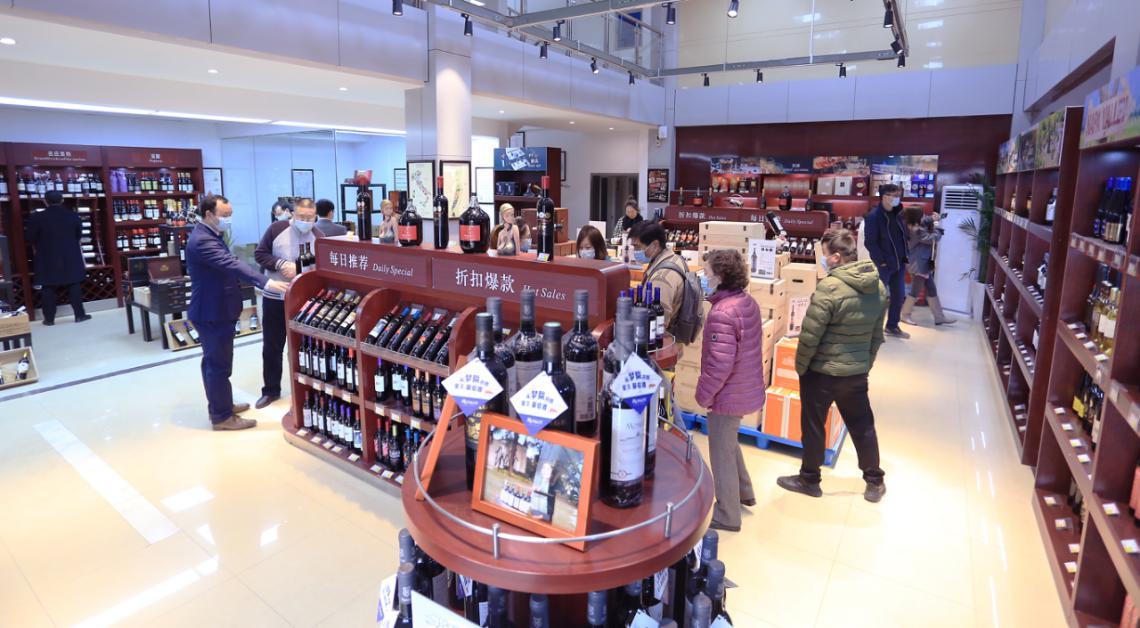 武汉经开红酒城盛大开业!打造华中地区最大进口酒类批零集散地
