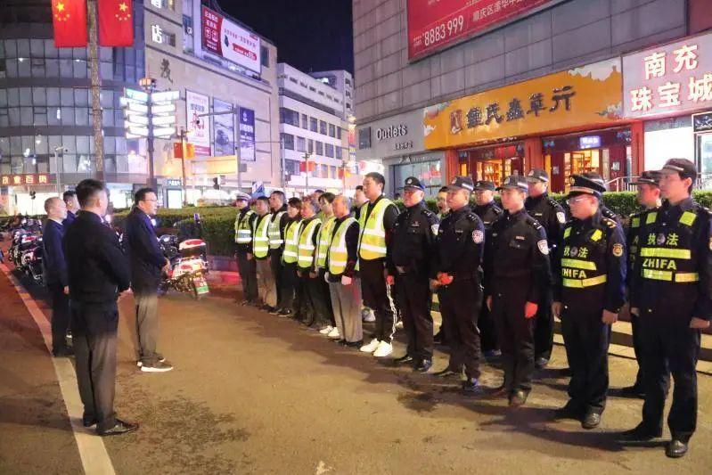 南充市顺庆区中城街道:加强治安巡逻 助力平安建设