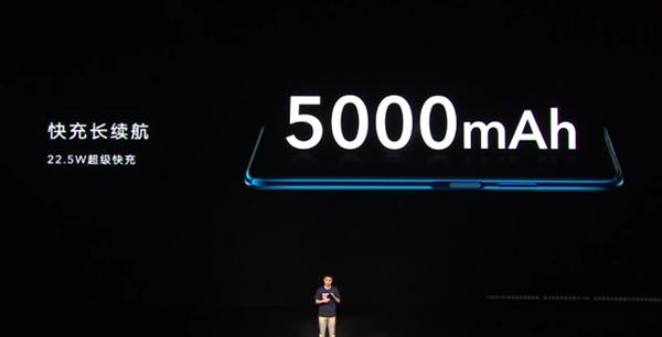 荣耀X10 Max公布:7.09英尺屏 5000mAh充电电池