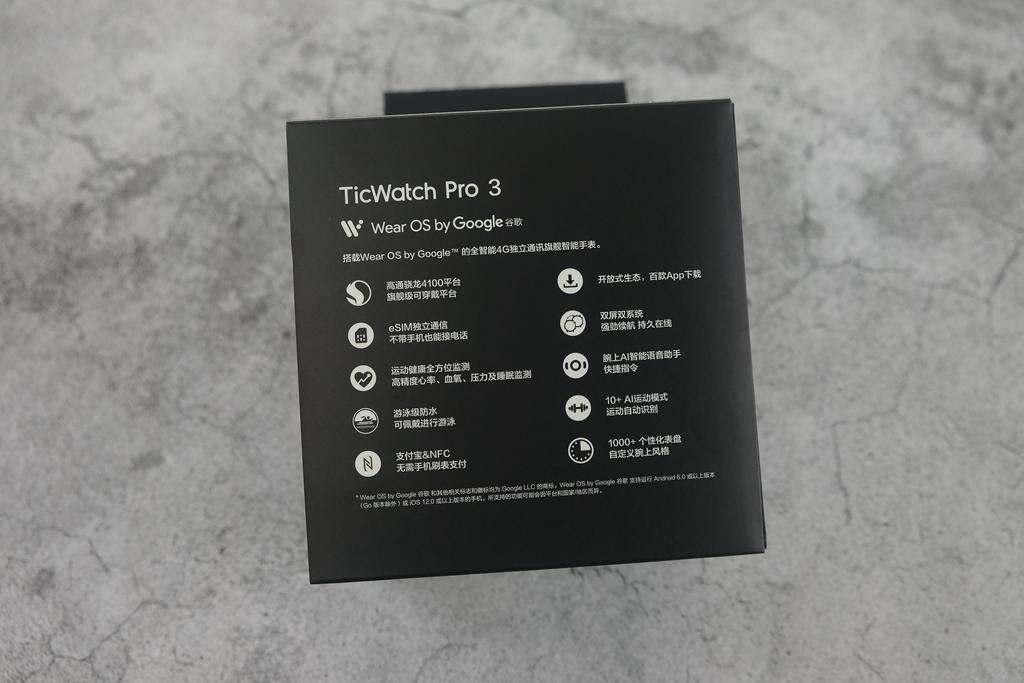 TicWatch Pro 3 全面评测:续航,才是硬道理