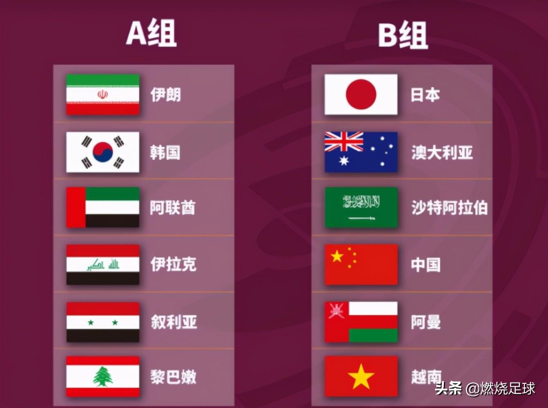 韩国世界杯(世界杯最恐怖的一场比赛)