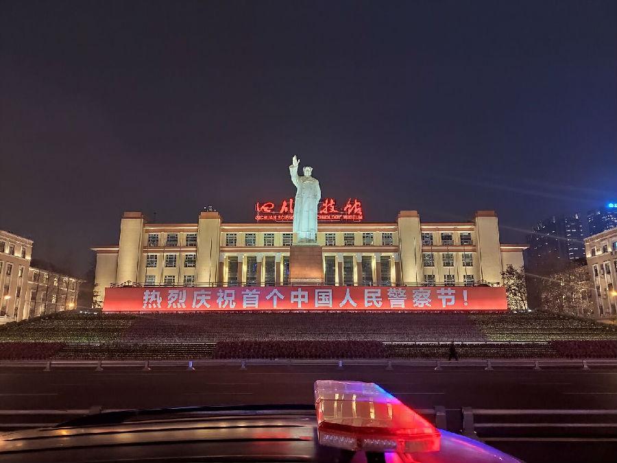 庆祝首届中国人民警察节灯光秀在成都多地标建筑点亮