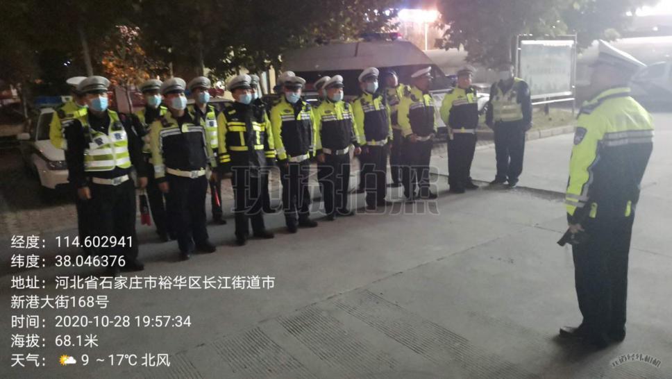 联合执法再升级!石家庄高新区大队持续开展夜间整治统一行动