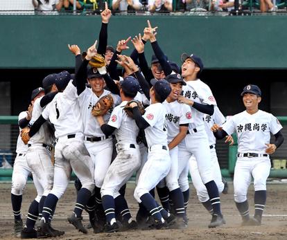 日本人心中的夏威夷—冲绳