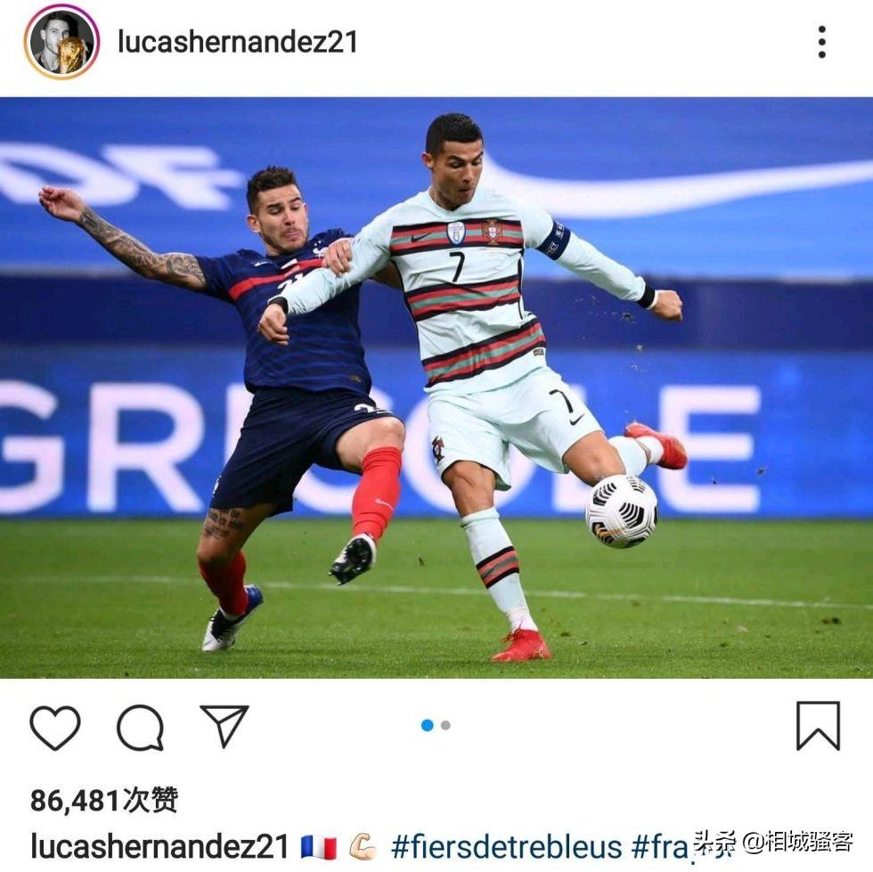 赛场上的球迷见面会!法国队群星晒出与C罗同场竞技照片