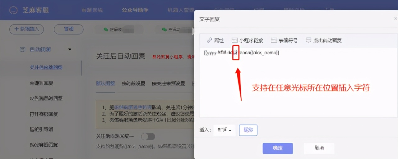 公众号渠道二维码支持只对新用户推送