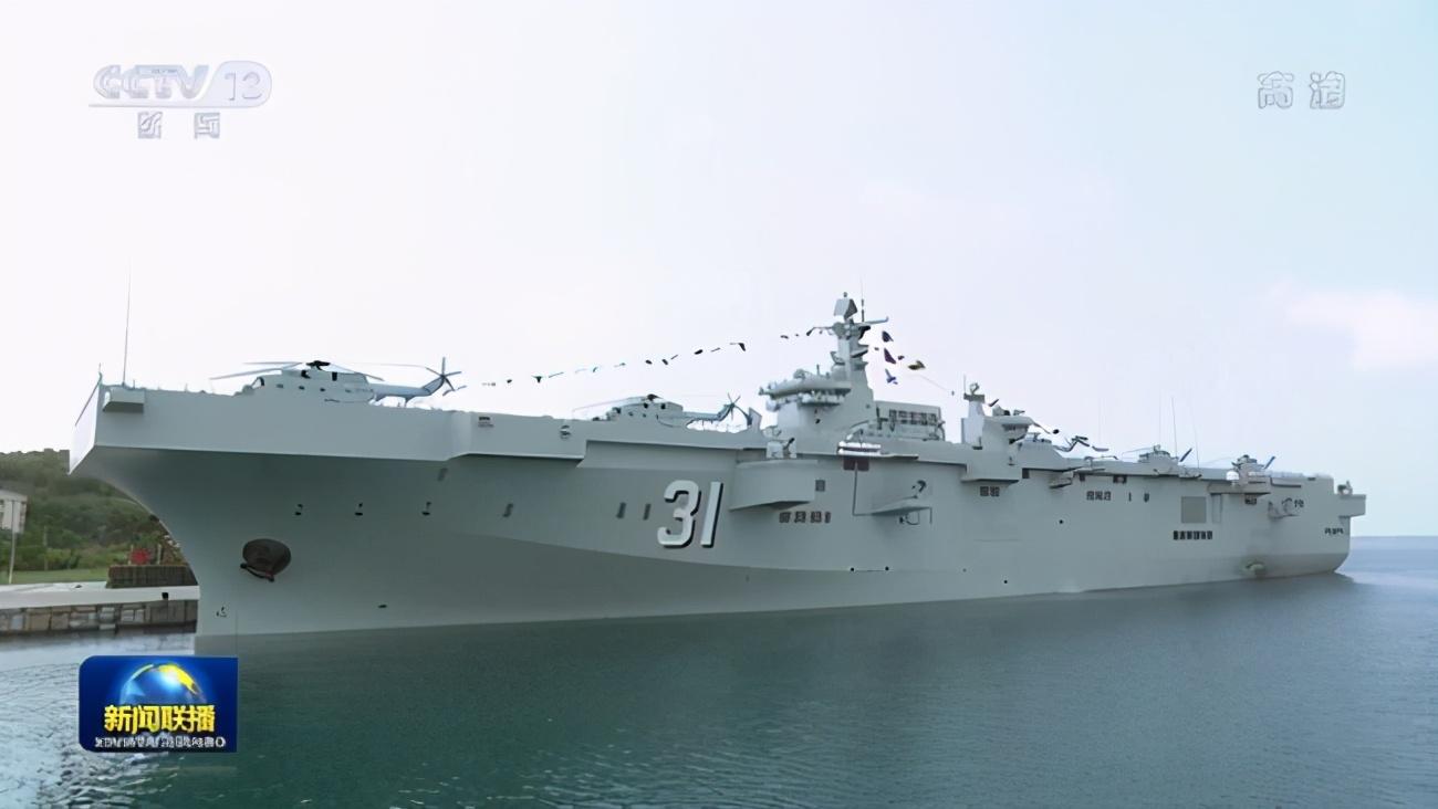 史上首次!中国三艘顶级战舰同时服役,给强敌敲响警钟,国人振奋