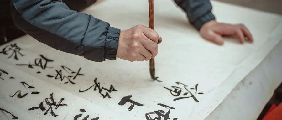 坤鹏论:语言是思想的边界 哲学最难是语言(下)-坤鹏论