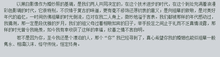 热爱下厨,跨界综艺,绯闻后的陈数老公赵胤胤有着难以想象的背景