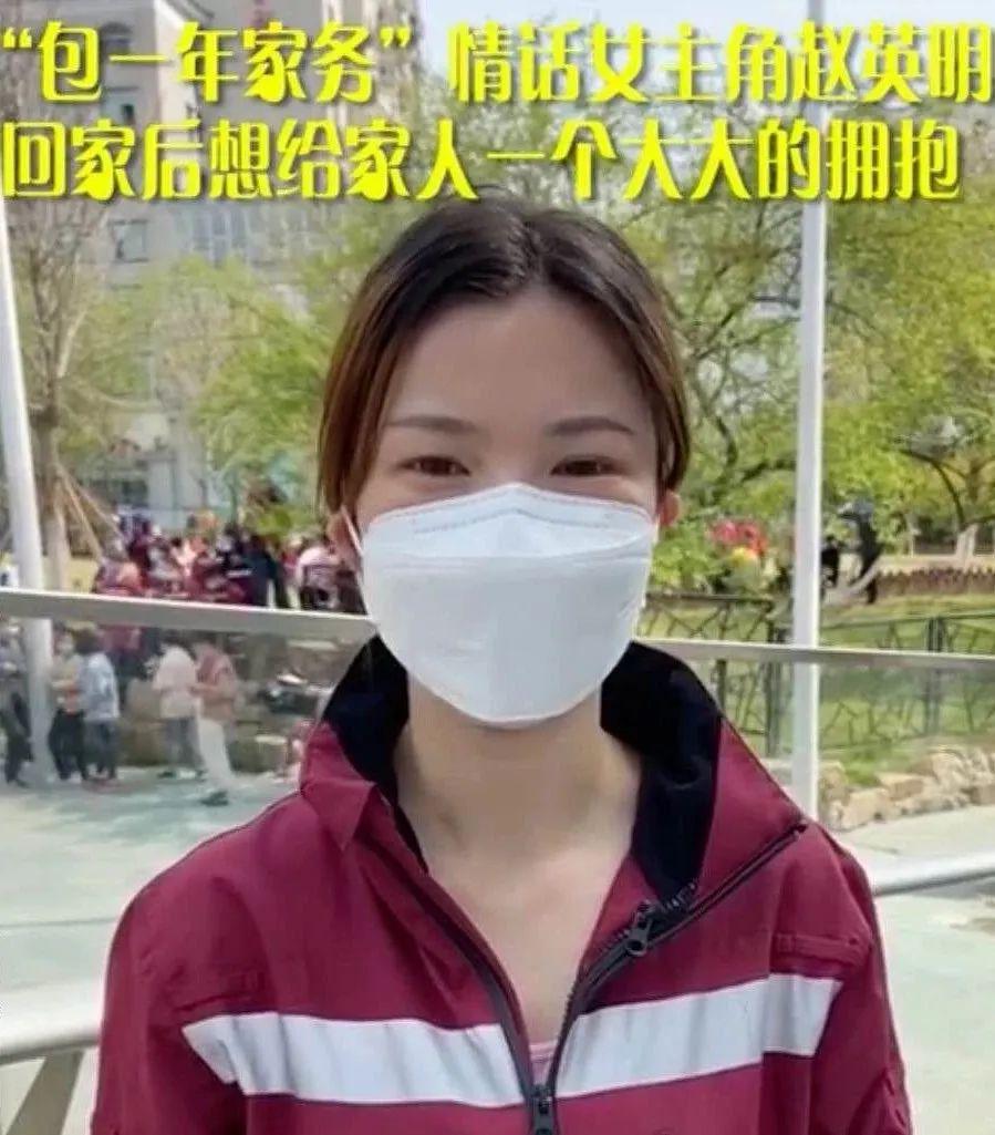41支医疗队撤离武汉,金银潭院长张定宇含泪送别:谢谢你们,英雄