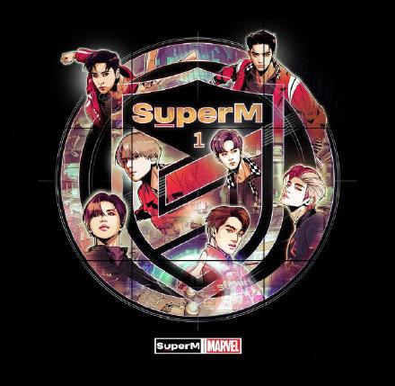 真•Kpop复仇者联盟!SuperM与漫威合作,达成文化宇宙