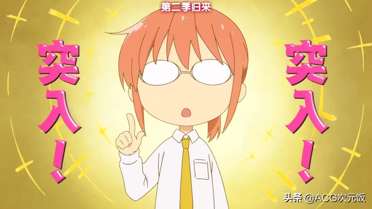 七月新番導視:京阿尼復活!龍女僕重磅回歸,還有新角色登場