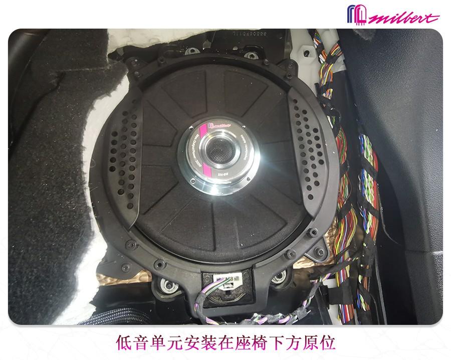 宝马X5音响改装美国迈博特 专车专用套装无损换装提升听感