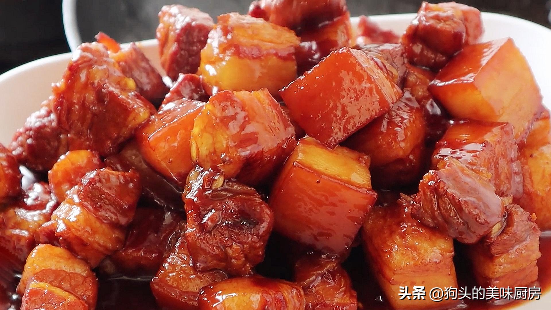 做红烧肉时,掌握这些小技巧,红烧肉不腥不柴,软烂入味口感好 美食做法 第2张