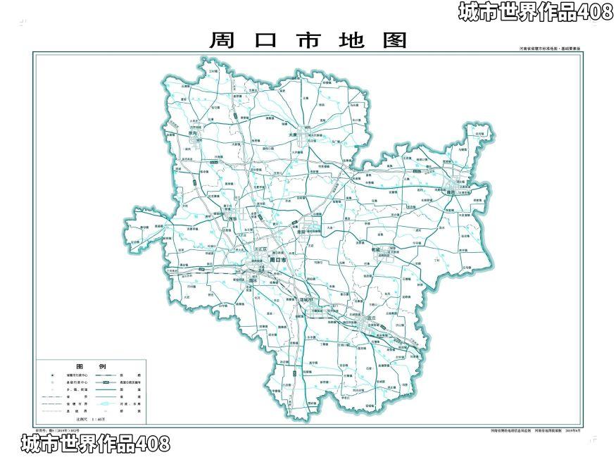 中国城市no.78--周口
