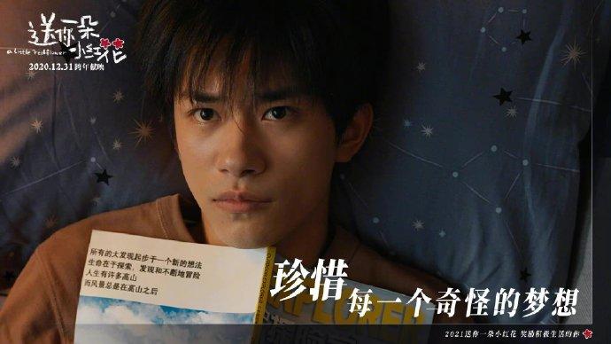 易烊千玺:从刘北山到韦一航,闷声努力的人有多可怕
