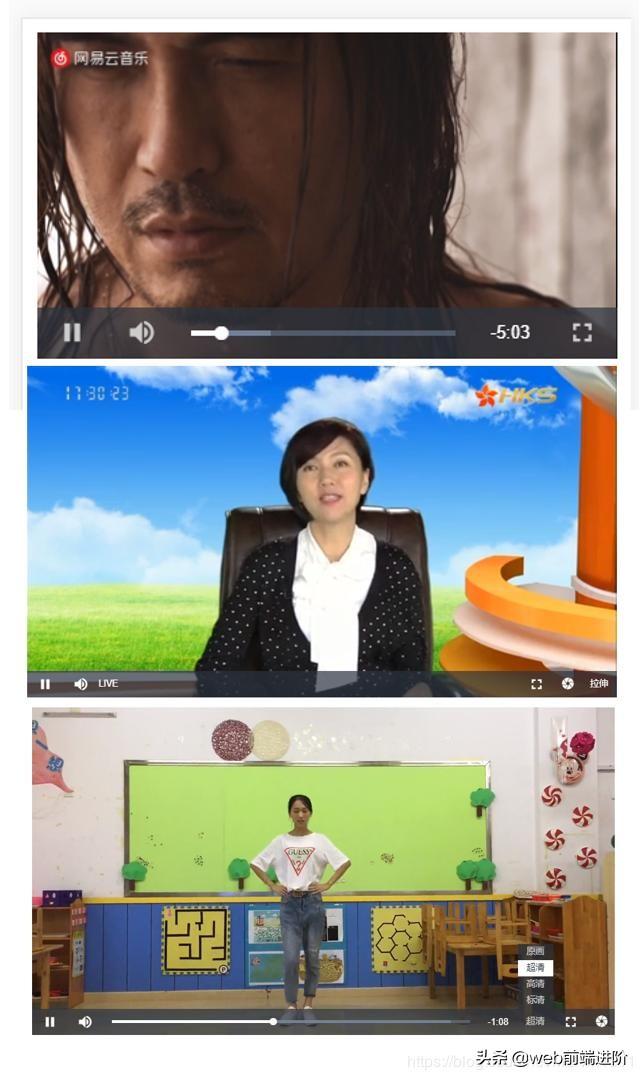 超强 H5直播/点播播放器LivePlayer