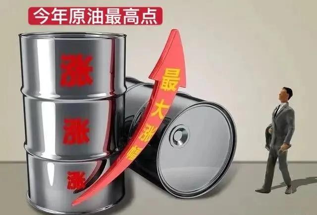 后天,全国油价暴涨,再创新高!2021年,油价连续三次上涨,提前加油
