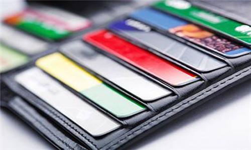 """信用卡虽好,可不要贪多呦,还款""""三大忌讳""""来看一下"""