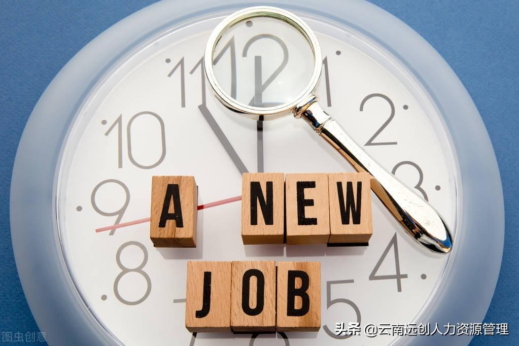 办失业证的利弊(年轻人办失业证的影响)