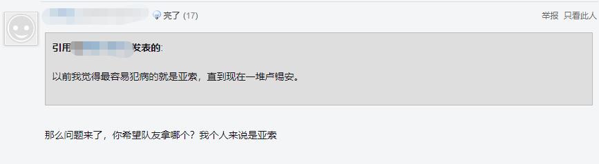 """左手卢锡安斩获五杀,369却表示""""破败是卢锡安最垃圾的装备"""""""