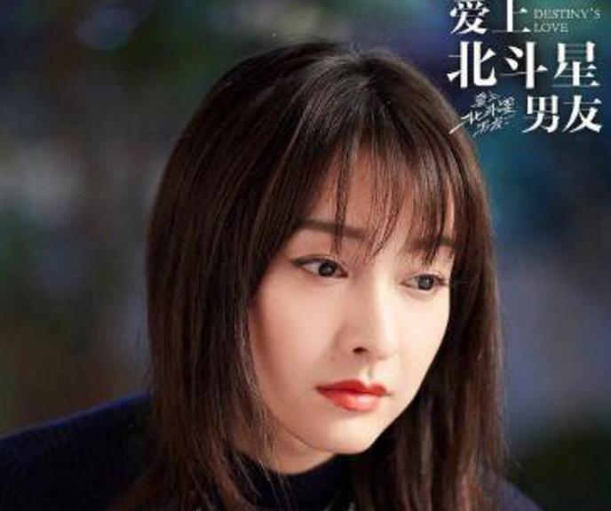 """吴昕一哭就上热搜,难道她跟杨超越一样拥有""""锦鲤""""体质?"""