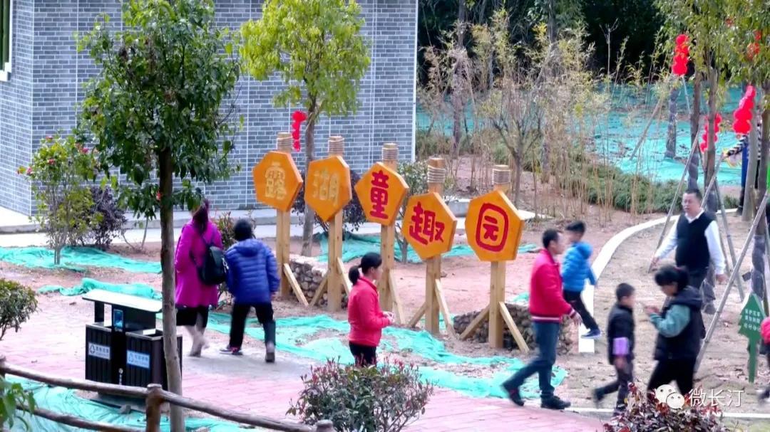 长汀县河田镇露湖村:童趣园里笑声朗朗 乡村振兴大踏步向前