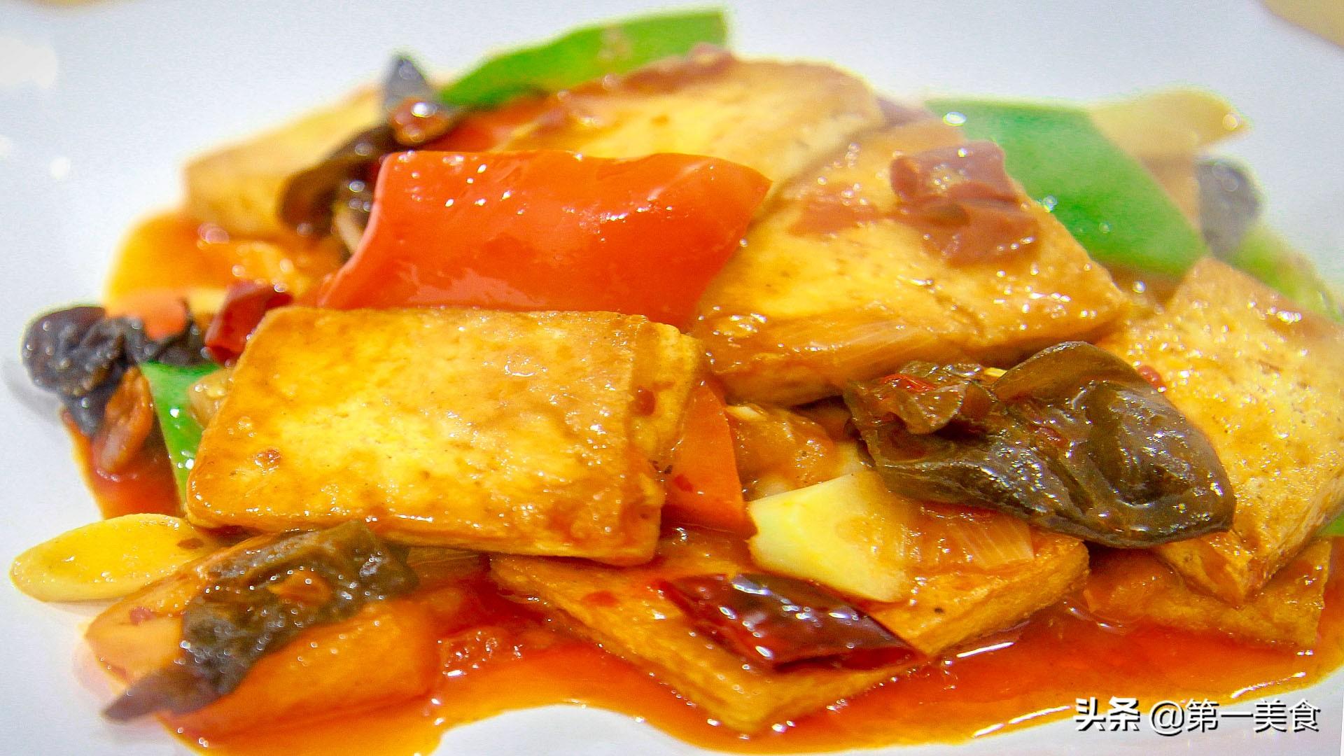 家常豆腐掌握做法 这两个技巧 豆腐不粘锅色泽鲜艳