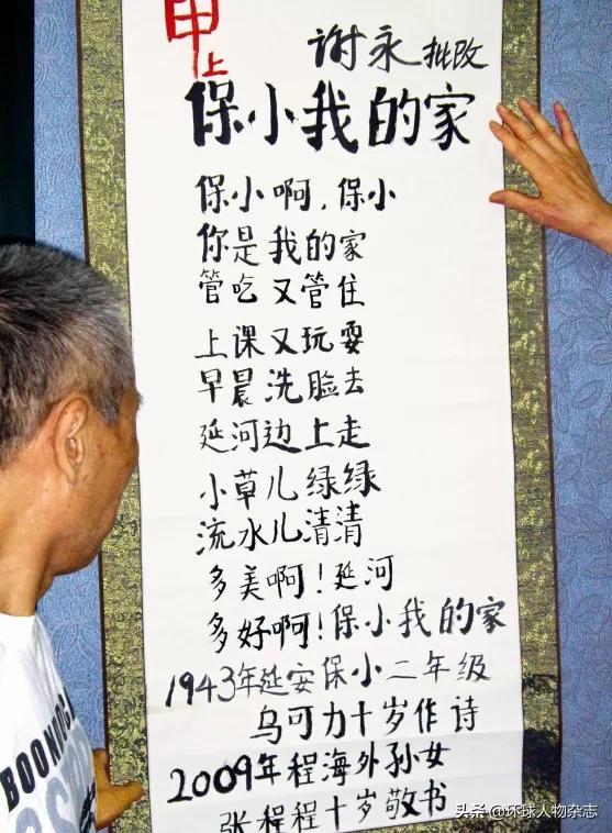 专访中国火箭外销第一人,开国上将之子乌可力的传奇人生,牛