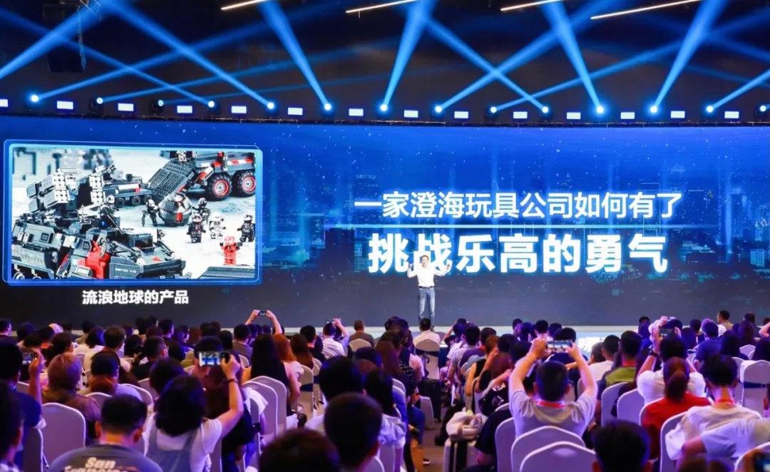 吴晓波:我们正处在制造业变革的台风中心(演讲全文)