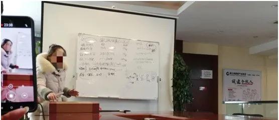 """国之源集体:""""拉人头""""模式销售三无产品""""小神吹""""团队"""