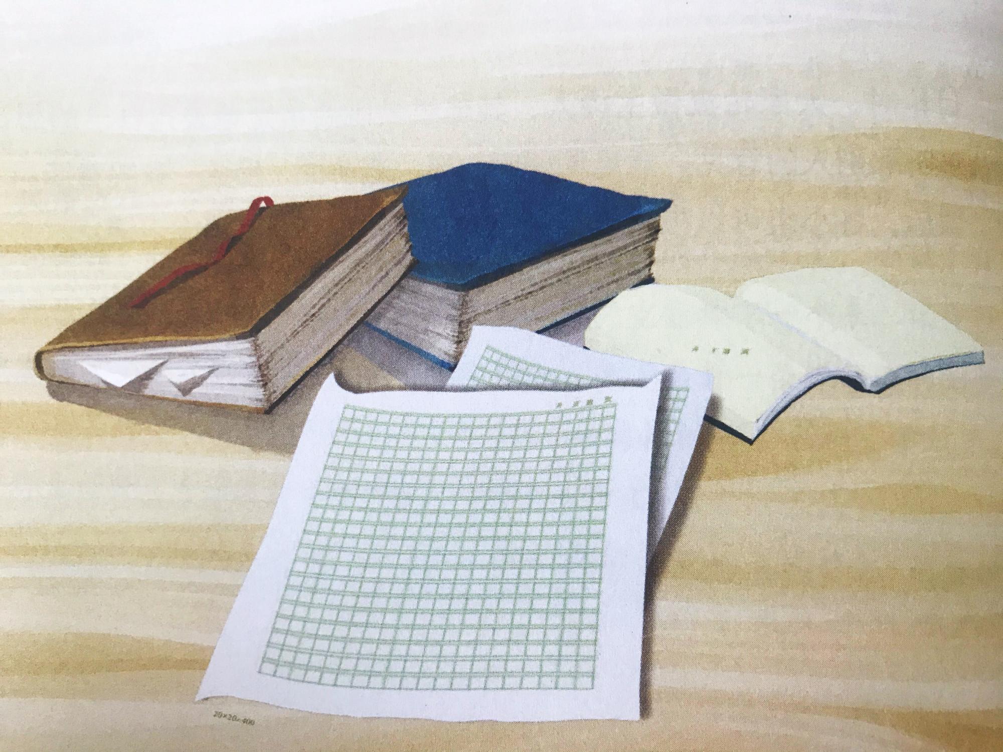 《草原上的小木屋》读后感怎么写900字图1