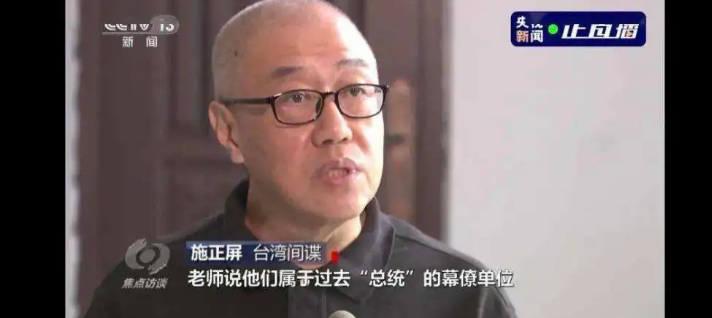 台湾间谍在安徽被判刑!曾经因为缺钱,多次以台湾学者来中国打探情报