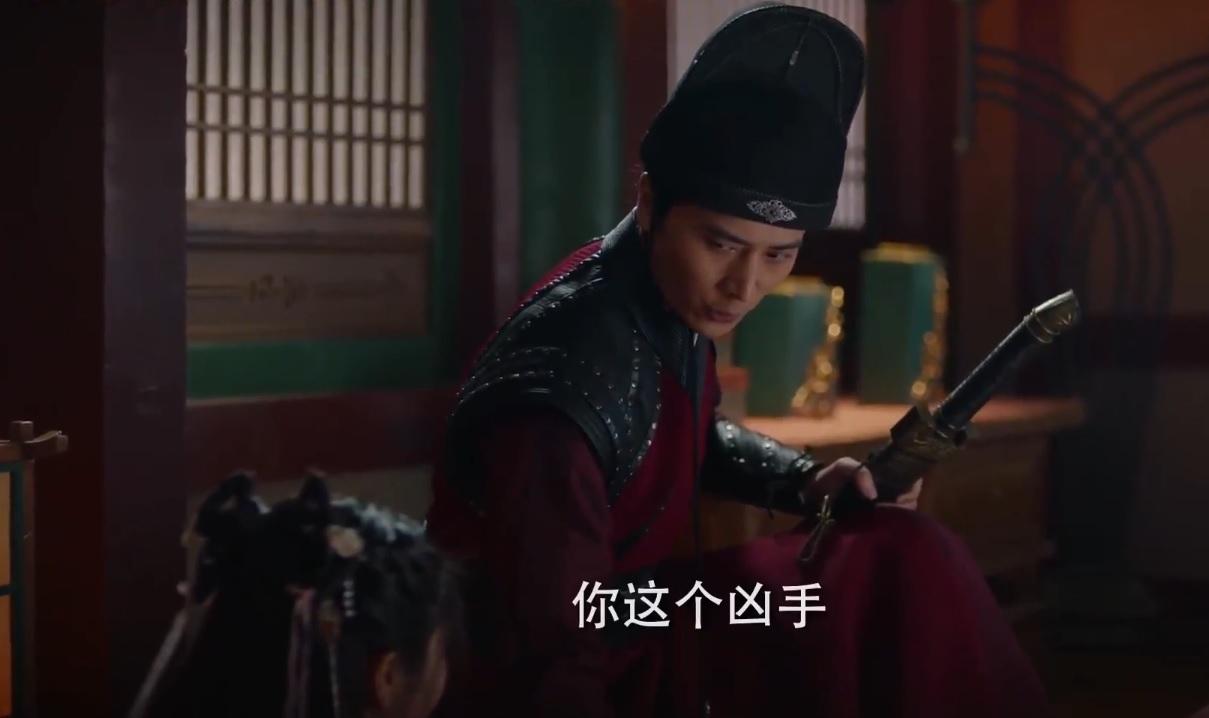 《如意芳霏》第15-16集预告:肃王被下药,傅容手上沾染血渍
